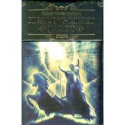 Libro mas Cartas Healing Light Tarot (En Español)